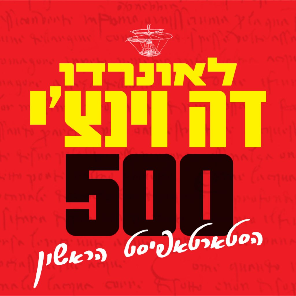 0127-leo500-avatar